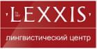 lexxis_logo_5b1z