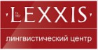 lexxis_logo_h36f_n