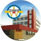logo_avtom_72e5_n