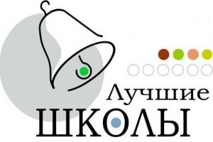 zastavka_rus_7kt3_n_nn99_411b